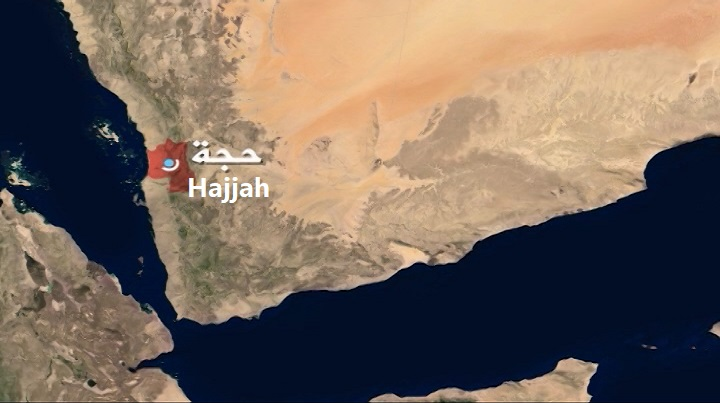 Saudi Warplanes Struck Wedding Ceremony In Yemen. More Than 40 Civilians Killed