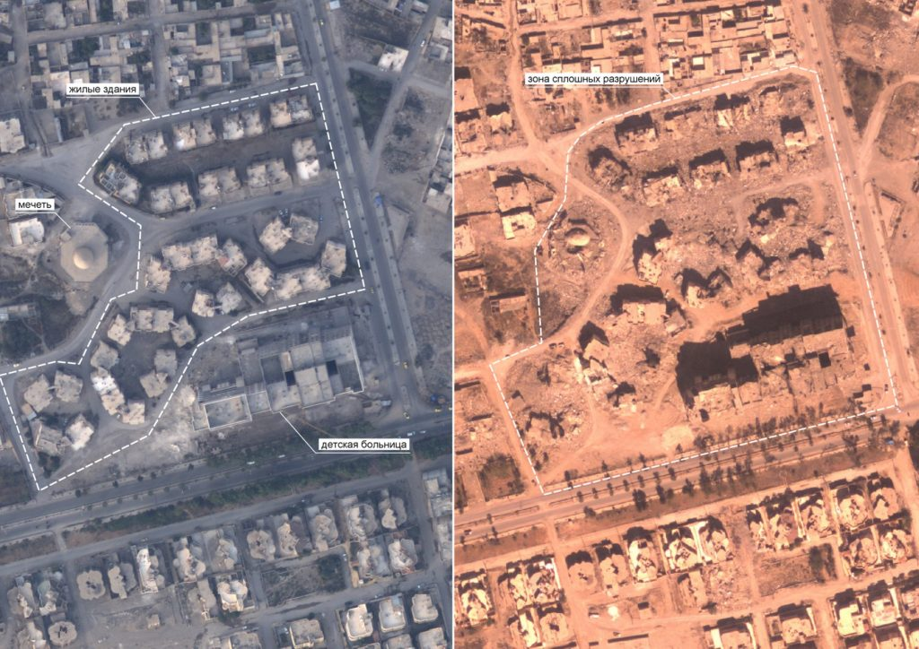 Russian Military Releases Photos Showing Destructions In Raqqa Caused By US-led Coalition