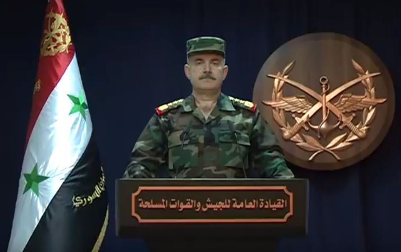 Syrian Defense Ministry Announced Full Liberation Of Eastern Ghouta