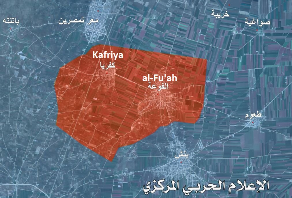 Militants Shell And Attack Government-held Towns Of Al-Fu'ah And Kafriya