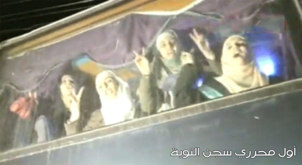 First Group Of Hostages Released By Militants After Military Defeat In Douma (Videos, Photos)