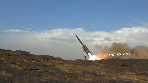 Photos & Videos: Houthis Pound Saudi Capital And Military Facilities With Missiles