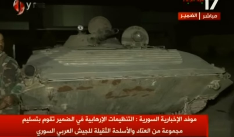 Video: Militants In Al-Dumayr Are Surrendering Heavy Weapons To Syrian Army