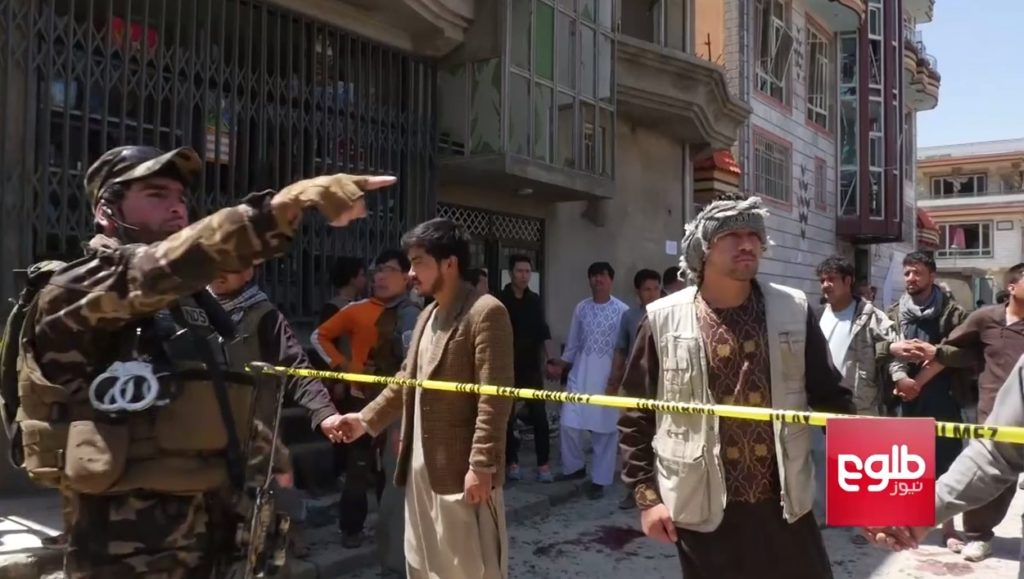 At Least 31 People Killed, 54 Injured In ISIS Suicide Bombing In Afghanistan - Reports