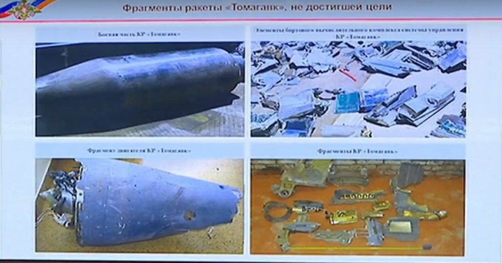 Russian Military Shows Wreckage Of Missiles Intercepted In Syria, Says Two Unexploded Missiles Delivered To Moscow