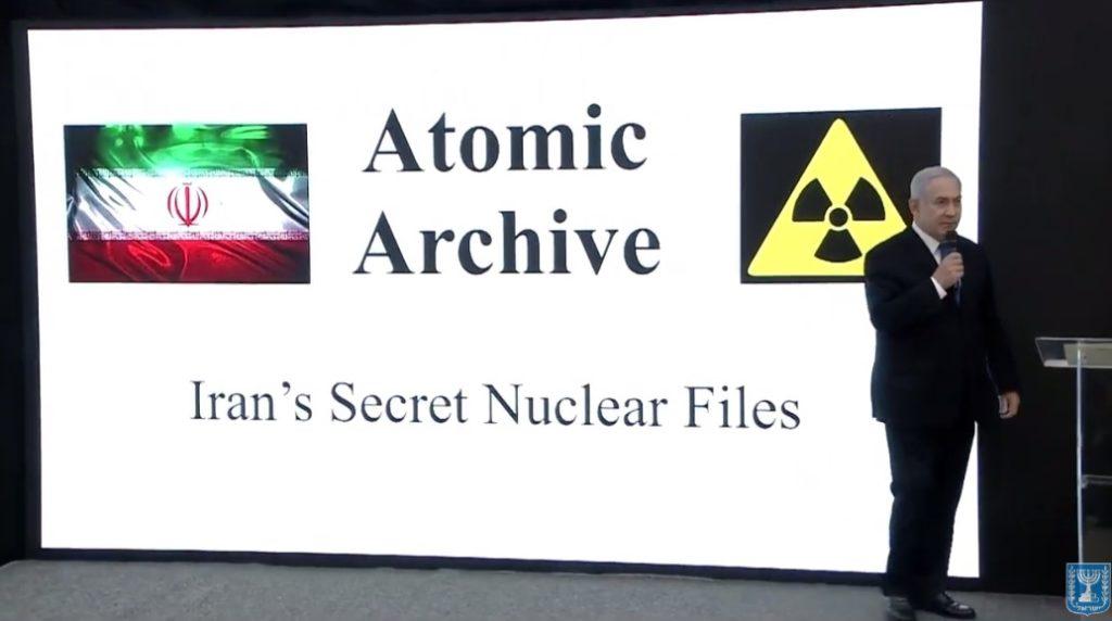 Netanyahu Accuses Iran Of Having Secret Program TO Produce Nuclear Weapons