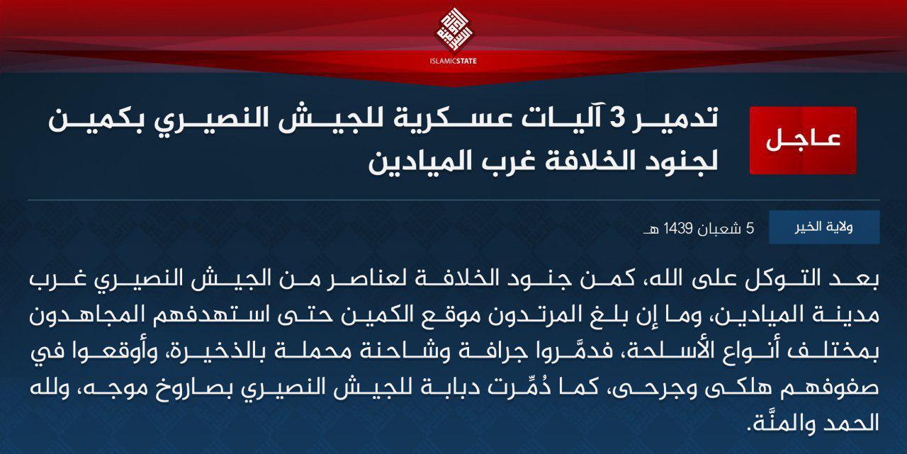 ISIS Ambushes Syrian Amy Unit Near al-Mayadeen City In Southern Deir Ezzor