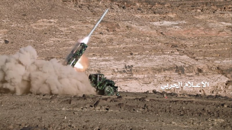 Houthis Launch Badr-1 Missile At Saudi Base In Jizan Province