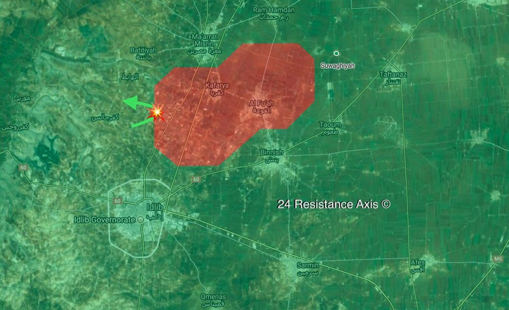 Government Militia Repels Militant Attack On Besieged Villages Of al-Fu'ah and Kafriya In Eastern Idlib