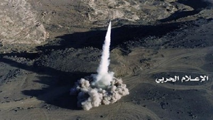 Houthis Launch Missile At Aramco Fuel Research Center in Saudi Arabia's Jizan
