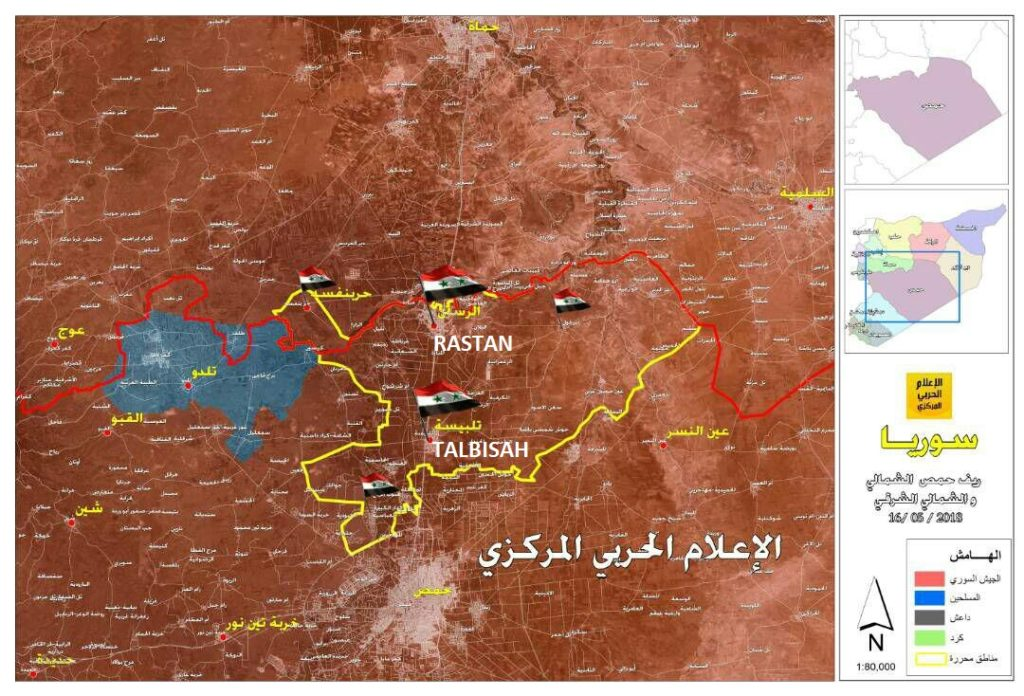 Government Troops Enter Rastan And Talbisah Towns In Northern Homs (Map)