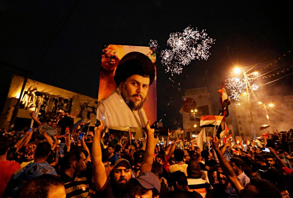 Preliminary Results Of Iraq's Parliamentary Election: More Details