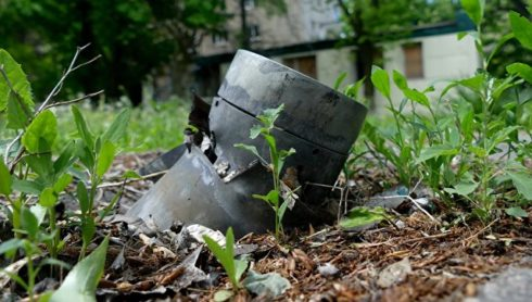 NATO Service Members Hit By Mine Explosion In Eastern Ukraine - Media