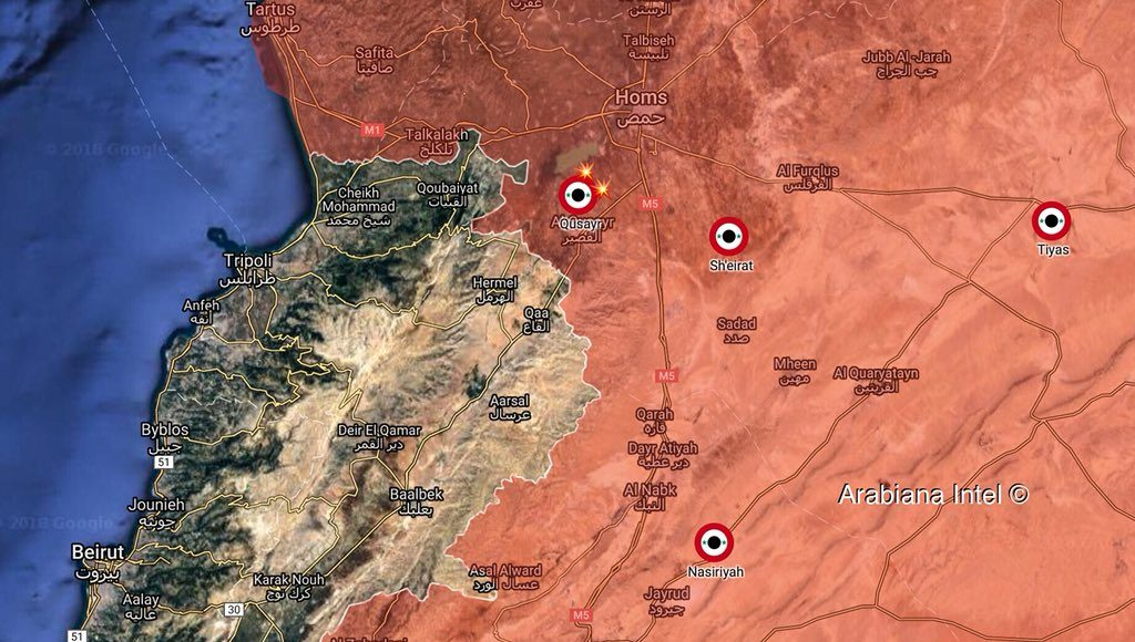 Israeli Warplanes Target Airbase In Homs Province, Syrian Air Defense Responds (Video)