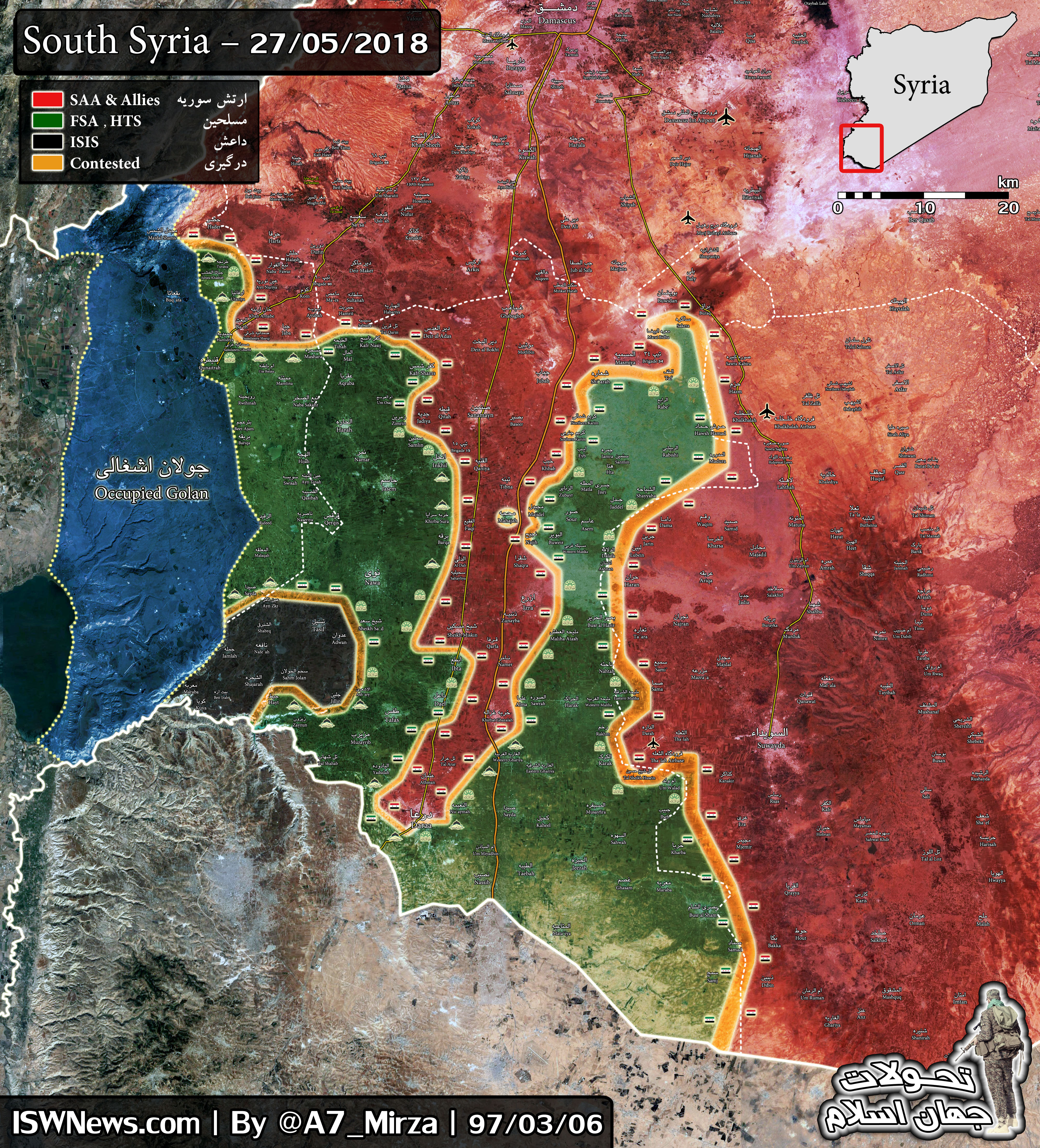 Militant Groups In Southern Syria Establish United Force As