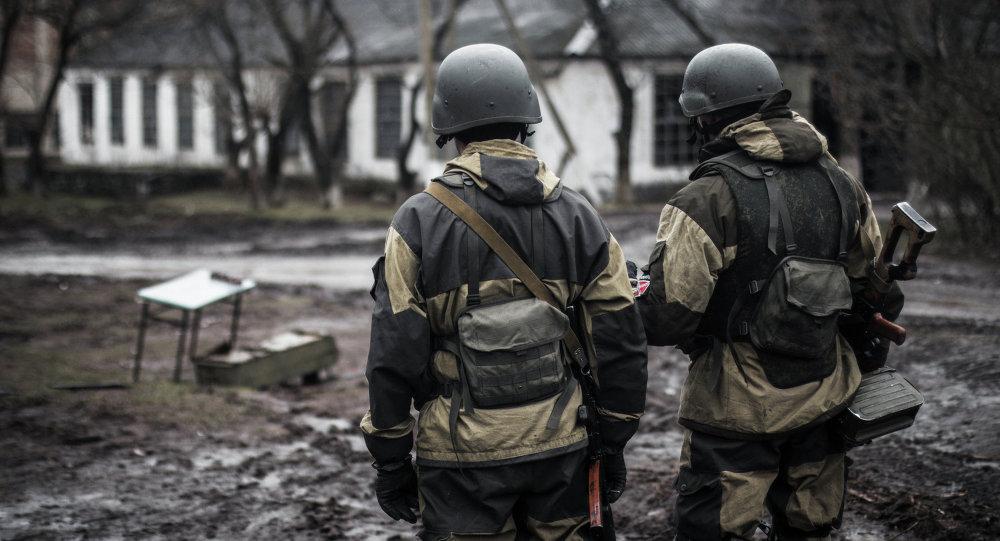 DPR Forces Neutralized Three Ukrainian Sabotage-Reconnaissance Groups