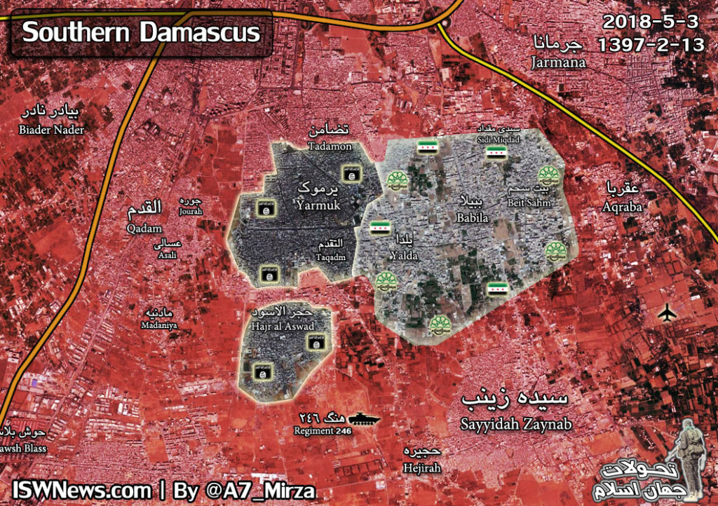 Map Update: Military Situation In Southern Damacus Following Recent Syrian Army's Advances Against ISIS