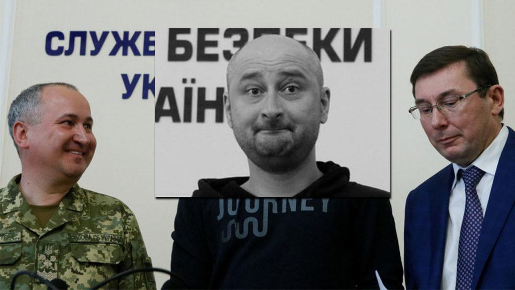 Kiev Surpassed Its Puppeteers