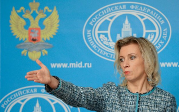 Russian Foreign Ministry Slams MSM Coverage, British Approach Over Skripal Case
