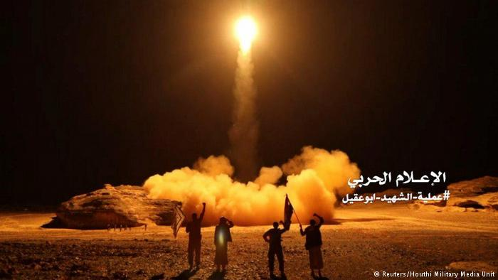 Yemen's Houthis See Ballistic Missiles as Last Hope to Deter Saudi Agression