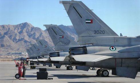UAE Deploys Forces on Yemeni Socotra Island