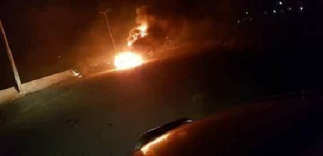 Israeli Airstrike On Damascus Thwarted Iranian Attack On Israel - Report