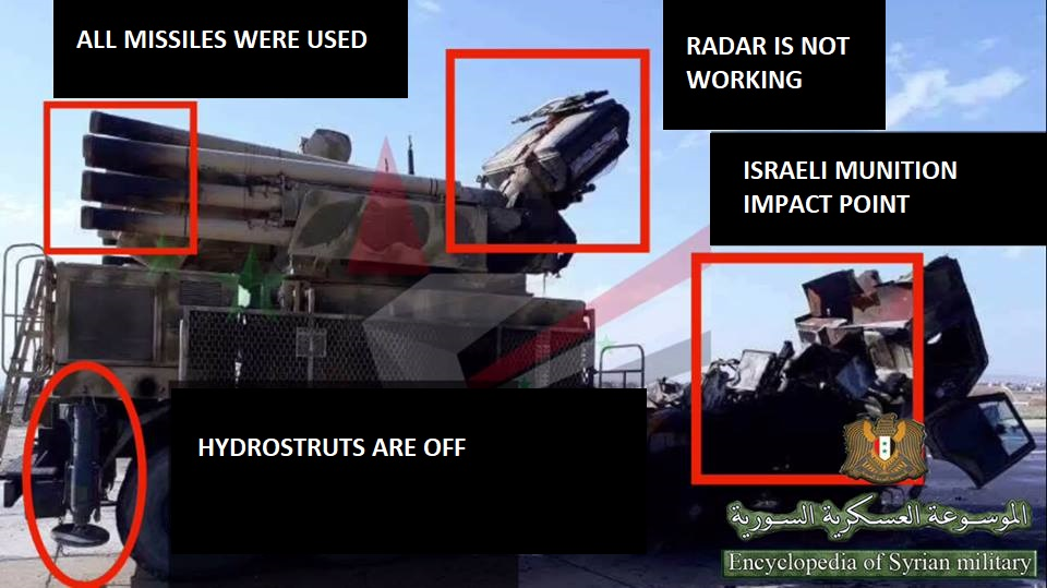 More Details About Destruction Of Pantsir-S System By Israel (Photo, Video)
