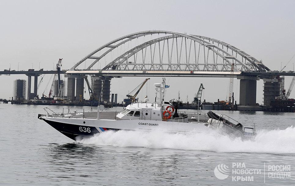 Russia's Coastguards Detain Ukrainian Fishing Boat In Azov Sea - Reports