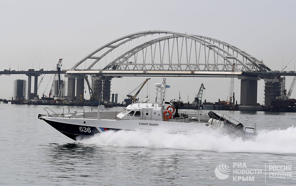 Russia's Coastguards Detain Ukrainian Fishing Boat In Azov Sea - Reports