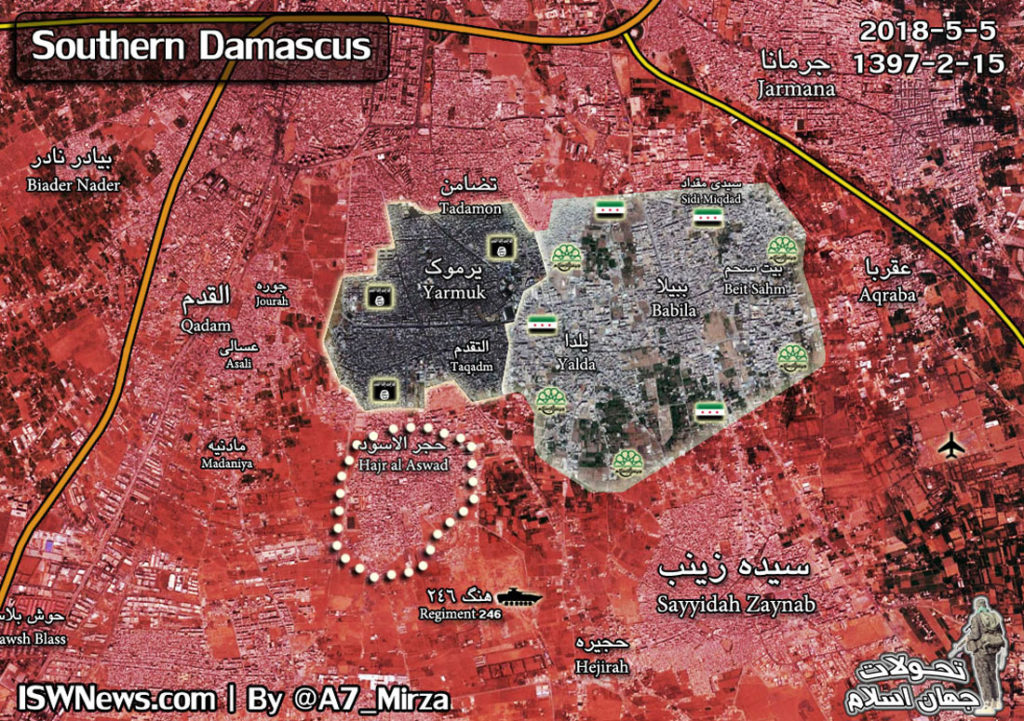 Map Update: Syrian Army Liberates Part Of Hajr al-Aswad In Southern Damascus From ISIS