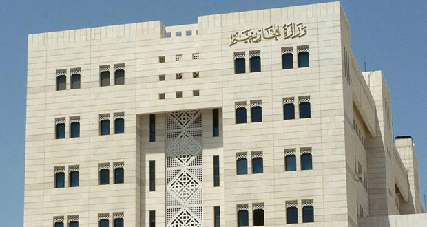 Damascus Government Hands List Of Its Representatives To Constitutional Committee