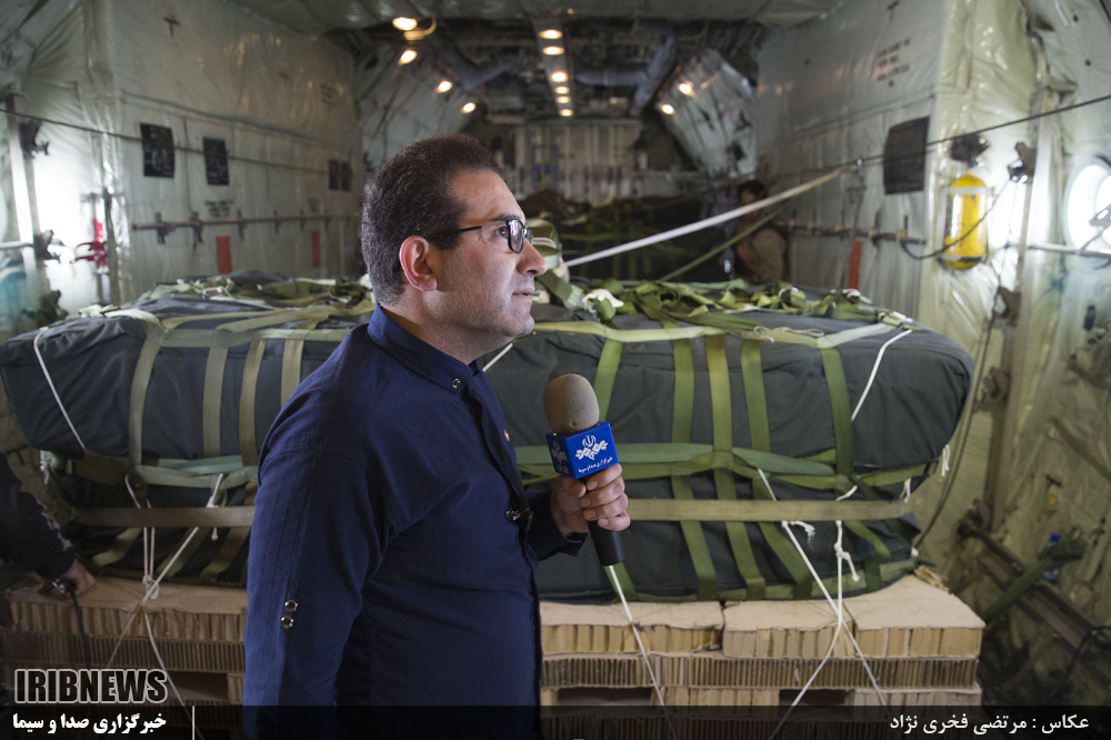 In Photos: Iranian C-130 Military Transport Aircraft Drops Aid And Ammunition To Besieged Syrian Towns Of Fua And Kefraya