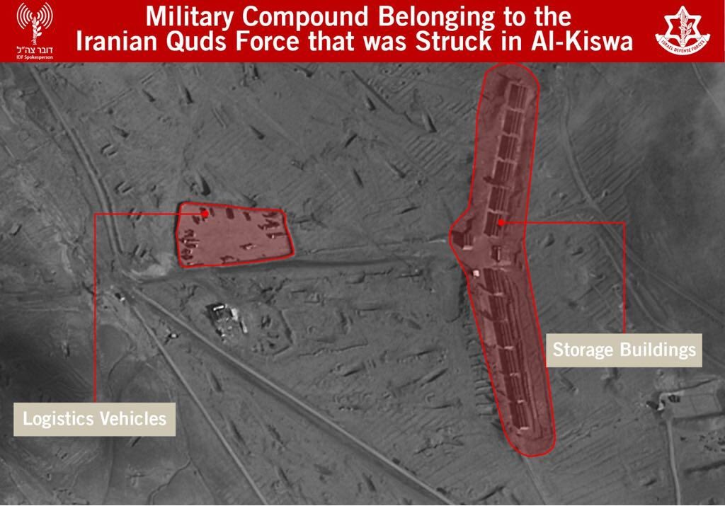Israel Releases Photos, Locations Of Alleged Iranian Facilities Targeted By Its Recent Strikes