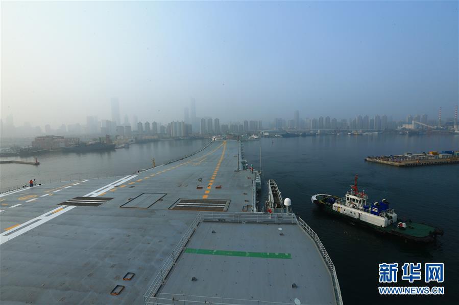 Videos, Photos: China's First Home-Built Aircraft Carrier Begins Sea Trials