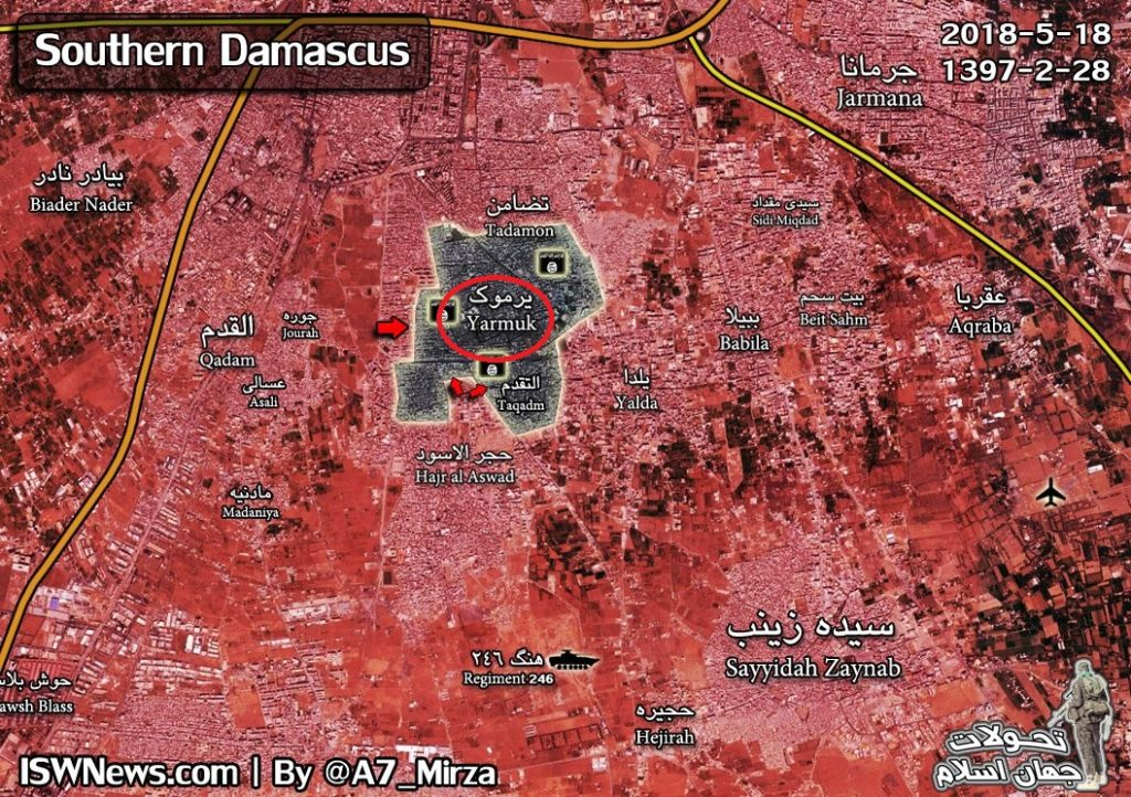 Syrian Forces Establish Control Of Yarmouk Refugee Camp After ISIS Withdrawal