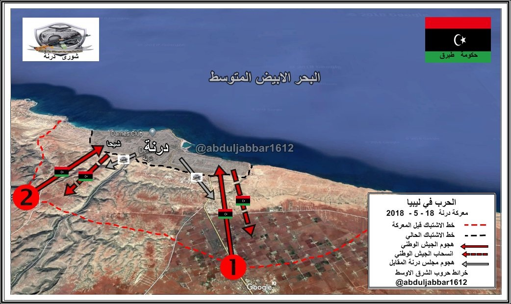 Libyan National Army Outflanks Militant-held City Of Derna From Western Direction