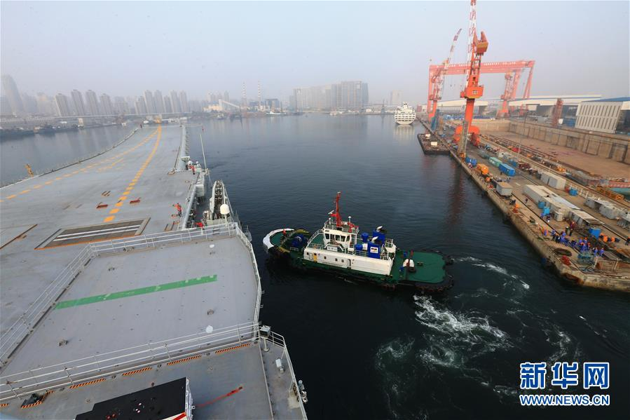 Videos, Photos: China's First Home-Built Aircraft Carrier Begins Sea Trials