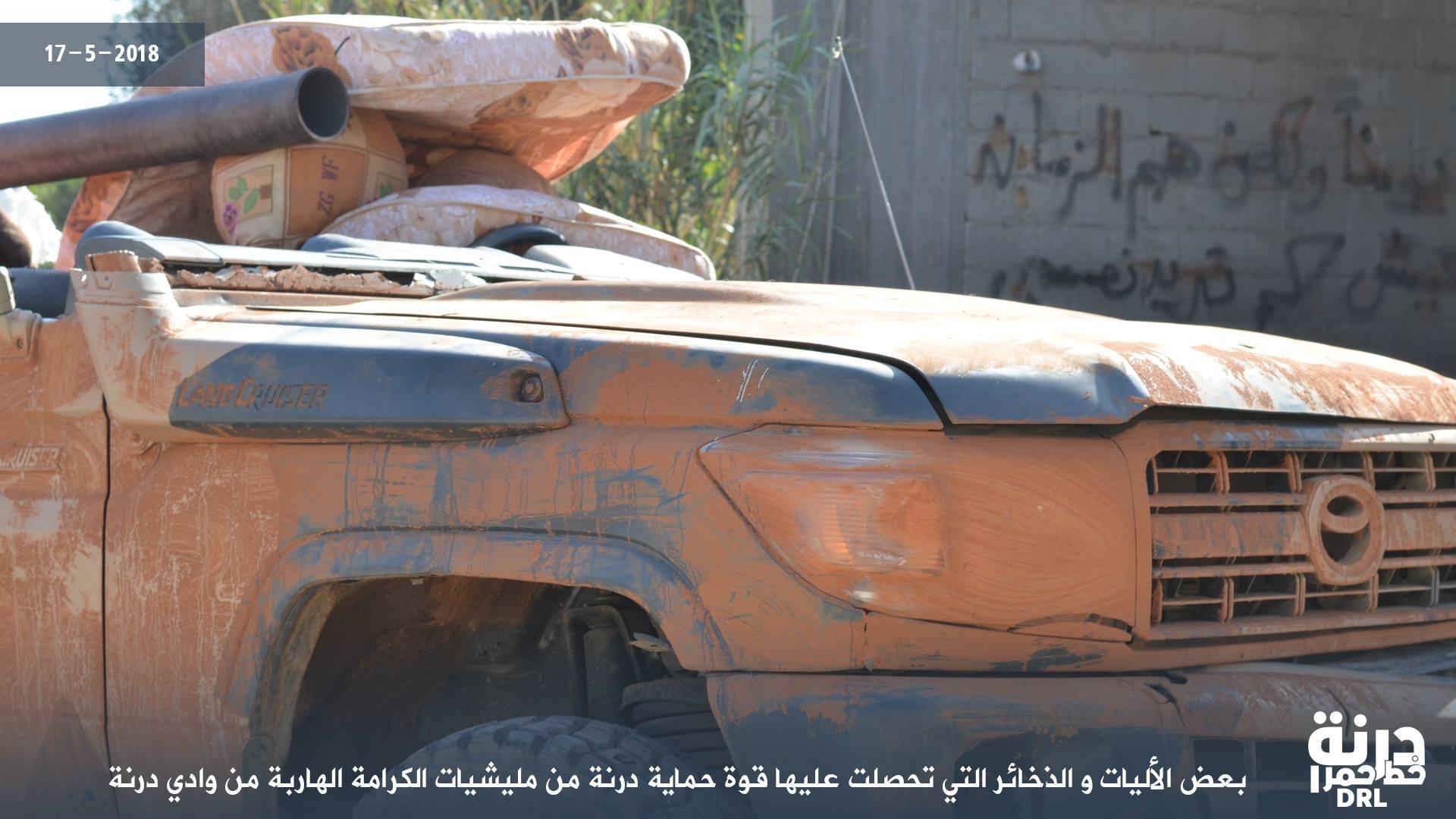 Derna Militants Repel Libyan Army's Attack, Capture Several Vehicles (Photos)