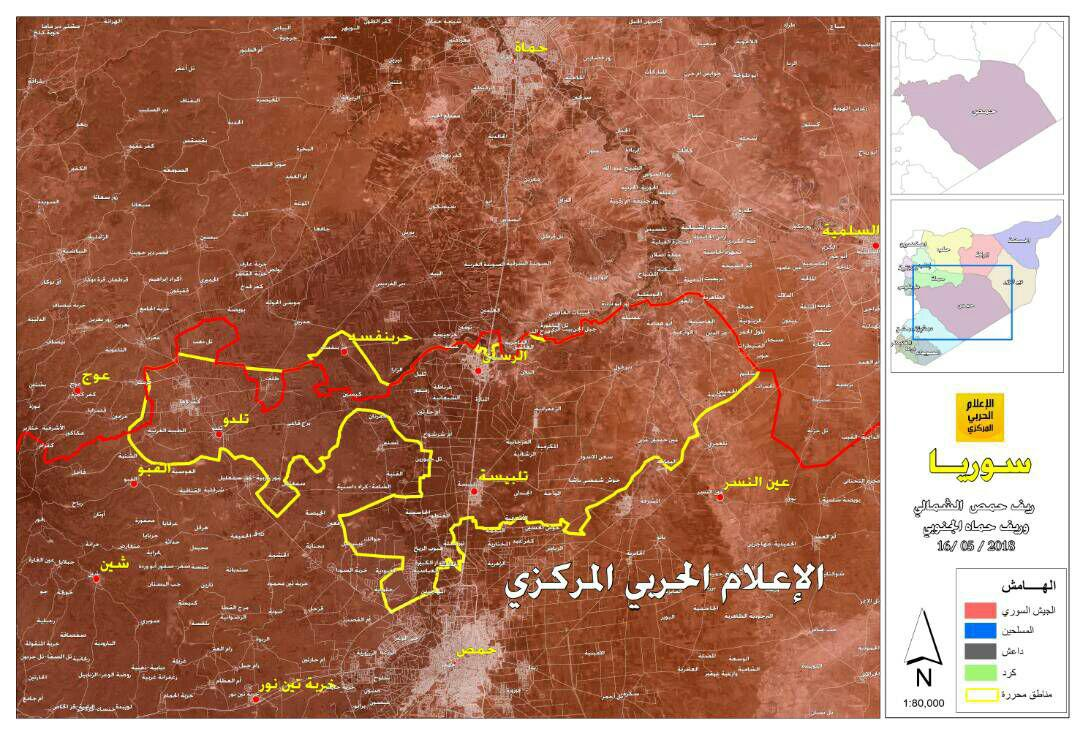 Syrian Army Imposed Full Control Over Entire Northern Homs Pocket (Map)