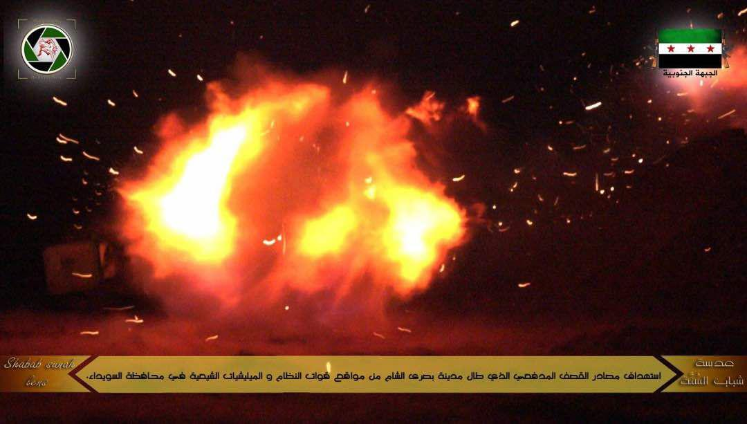 Artillery Duel Between Syrian Army And Militants Erupts In Daraa As Government Sends Last Warning To FSA