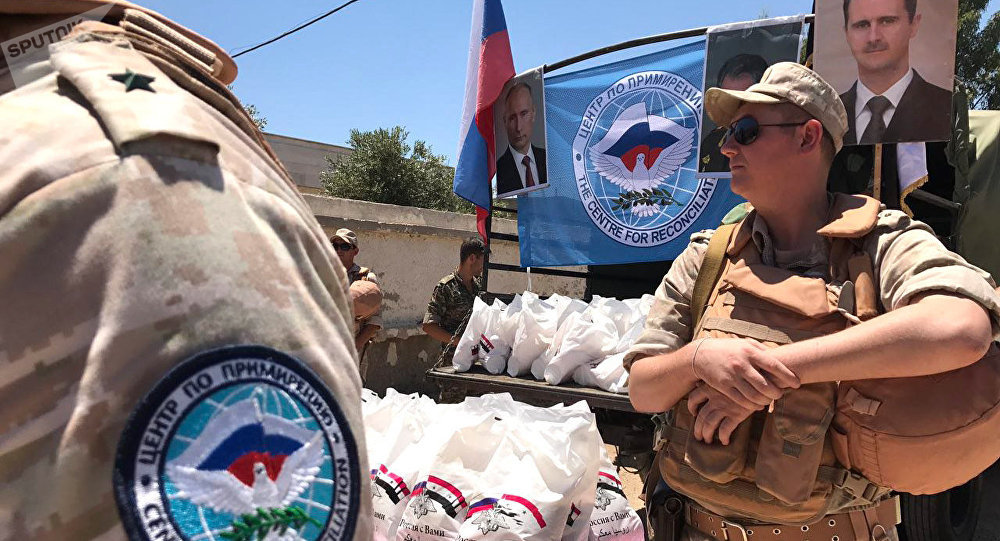 Russian Forces Uncover Weapons Cache In Syria's Homs Province