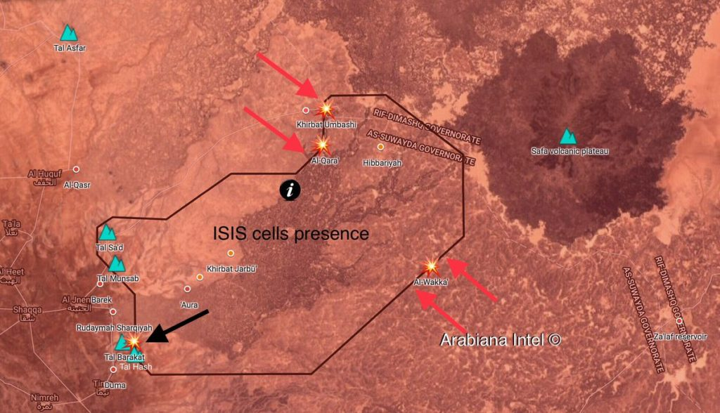 Syrian Army Deploys More Units In Eastern Al-Suwayda, Prepares To Launch New Attack (Video)