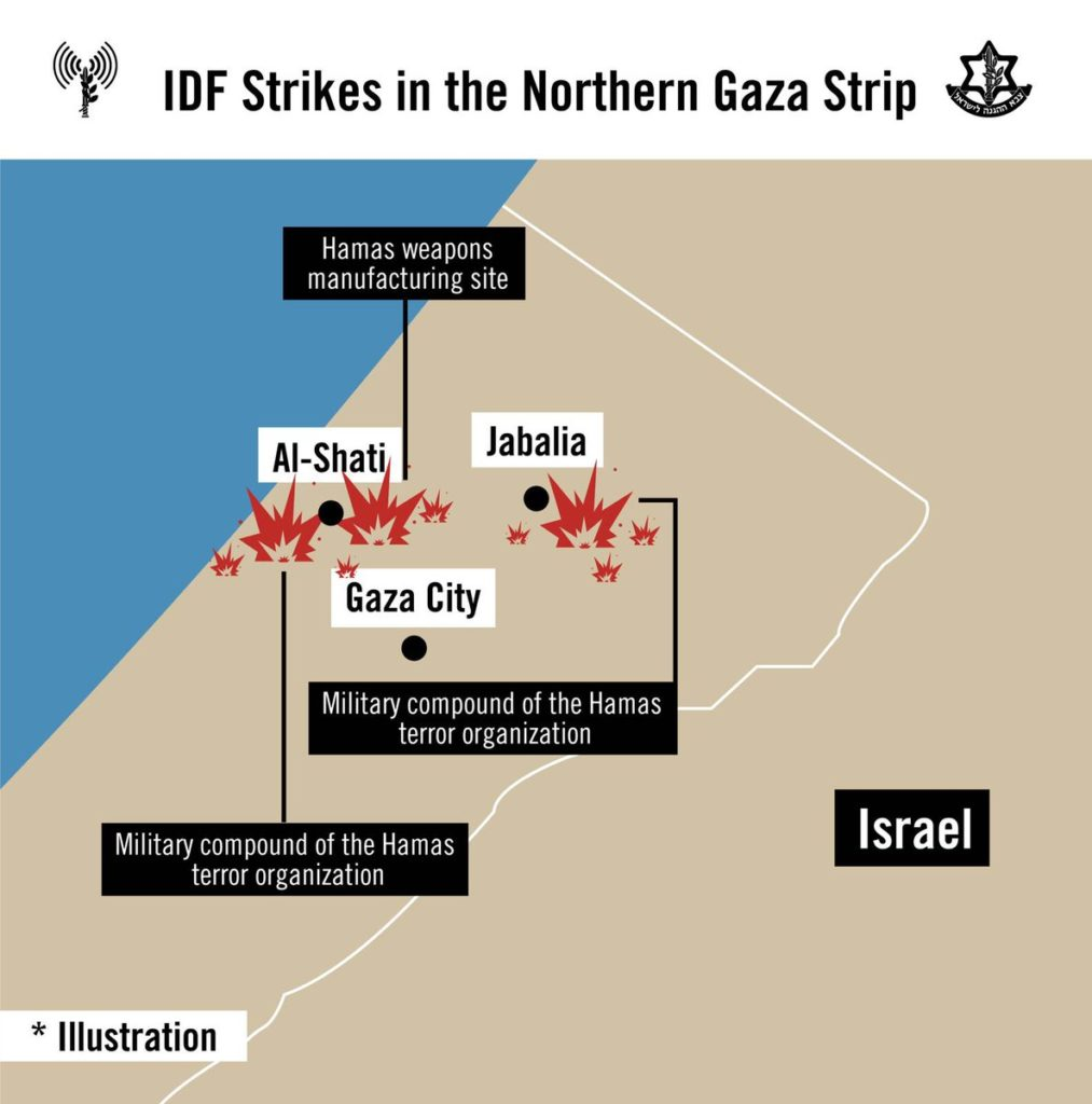 Israeli Warplanes Strike Alleged Hamas Targets In Gaza Strip (Map, Video)