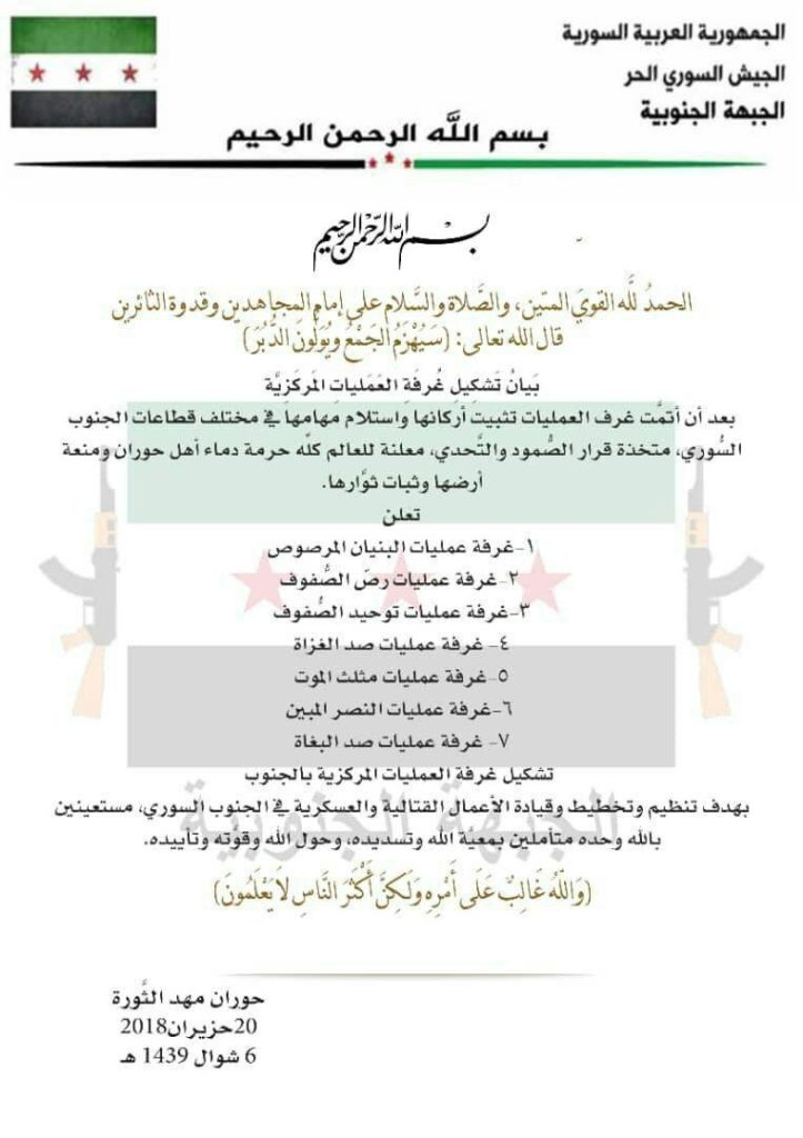 7 Militant Groups, Alliances In Southern Syria Create Unified Command To Repel Syrian Army's Advance