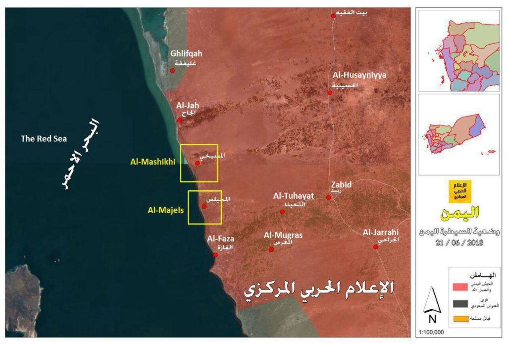 Battle For Yemen's al-Hudaydah On June 22, 2018 (Map, Video)