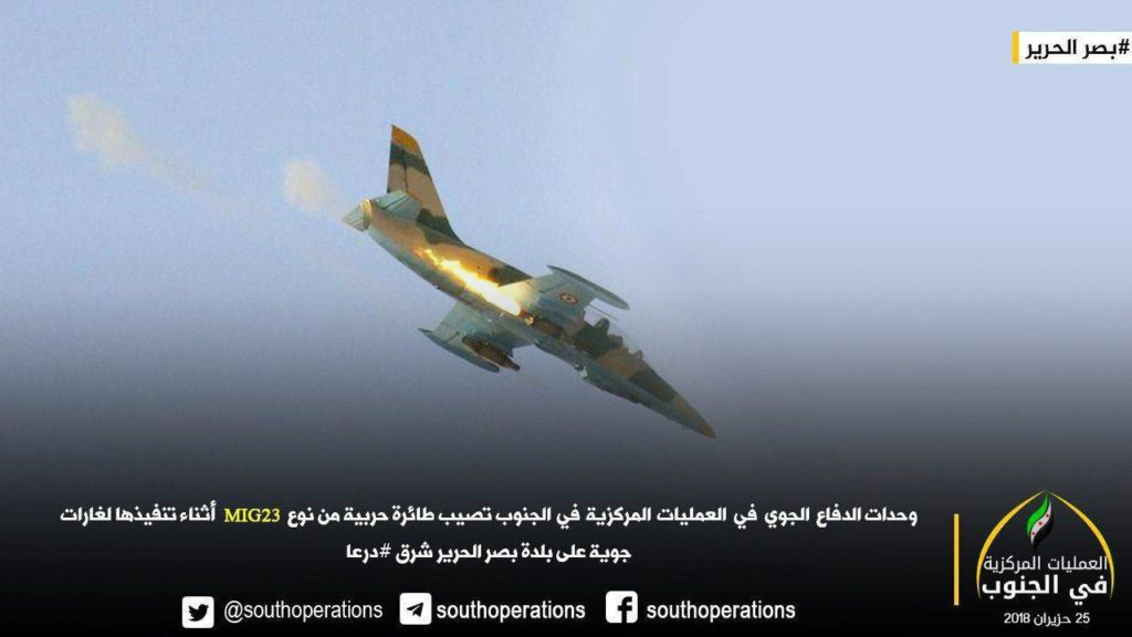 Militants In Southern Syria Claim Their Air Defense Units Targeted MiG-23 Of Syrian Air Force