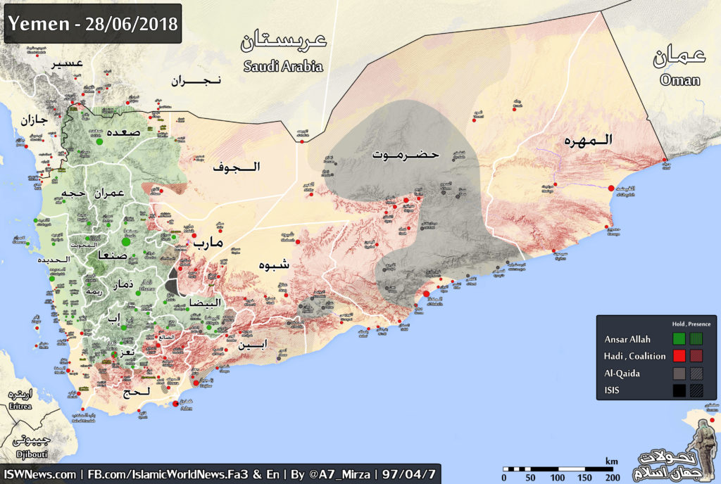 Military Situation In Yemen On June 28, 2018 (Map Update)