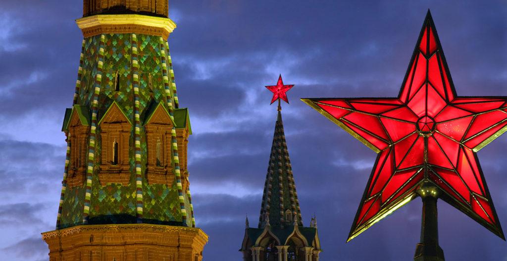 Kremlin. The Awakening
