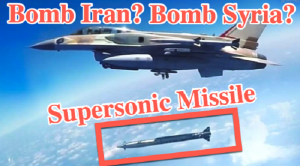 'The Rampage' - Israeli Supersonic Missile Built To Destroy High-Quality Targets In Iran And Syria