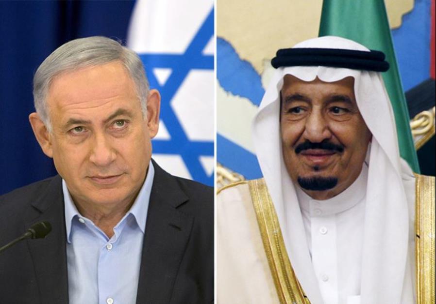 Israel Aiding Saudi Arabia in Developing Nuclear Weapons